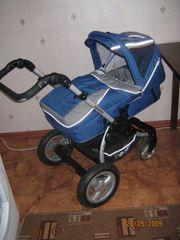 Продам коляску Baby design